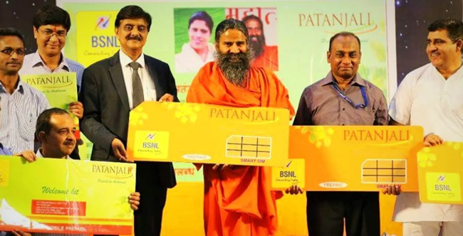 BSNL Launches Patanjali Sim In Alliance with Baba Ramdev | Geek Winky