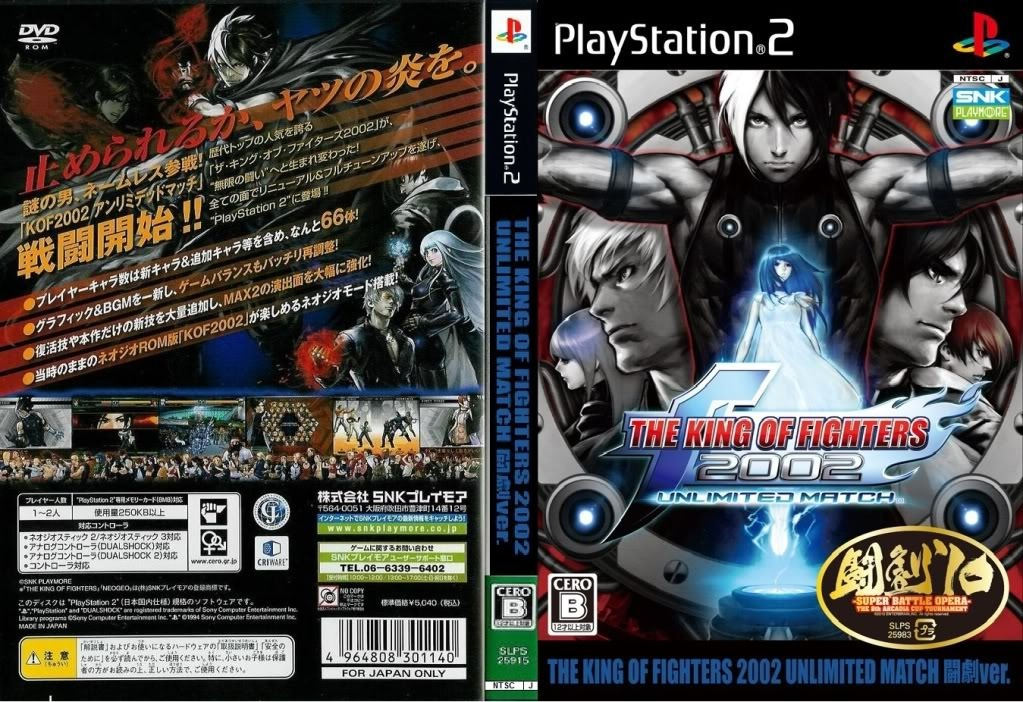 Zona Torrent Game The King Of Fighters 2002 Unlimited Match Iso