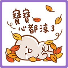 Baobao Never Tell Autumn Stickers