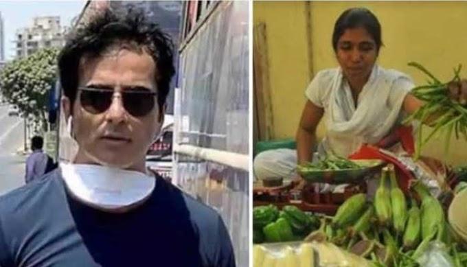 सोनू सूद ने एक बार फिर जीता सबका दिल बेरोजगार होने पर सॉफ्टवेयर इंजीनियर को दिलवाई जॉब, सब्जी बेचने को थी मजबूर
