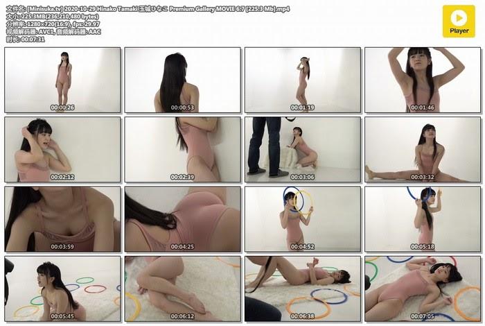 Untitle sexy girls image jav