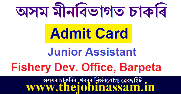 Fishery Development Office, Barpeta Recruitment 2020: Admit Card