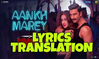Aankh Marey Lyrics in English | With Translation | – Simmba | Neha Kakkar