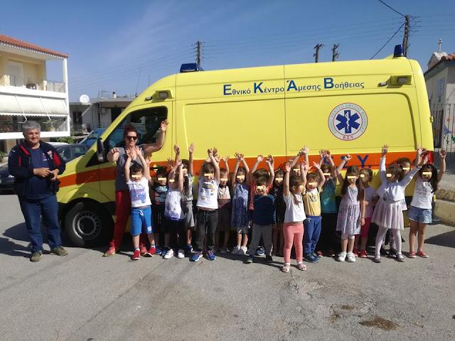 Μαθητές του 6ου Νηπιαγωγείου Ναυπλίου έμαθαν για τις πρώτες βοήθειες από το ΕΚΑΒ