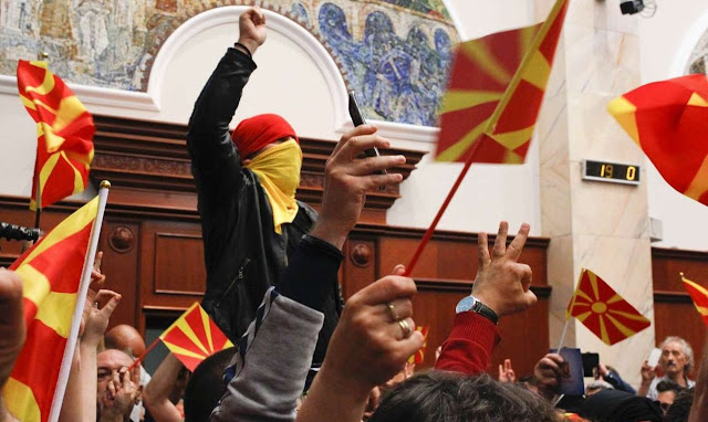 Η κρίση στα Σκόπια και η Ελλάδα