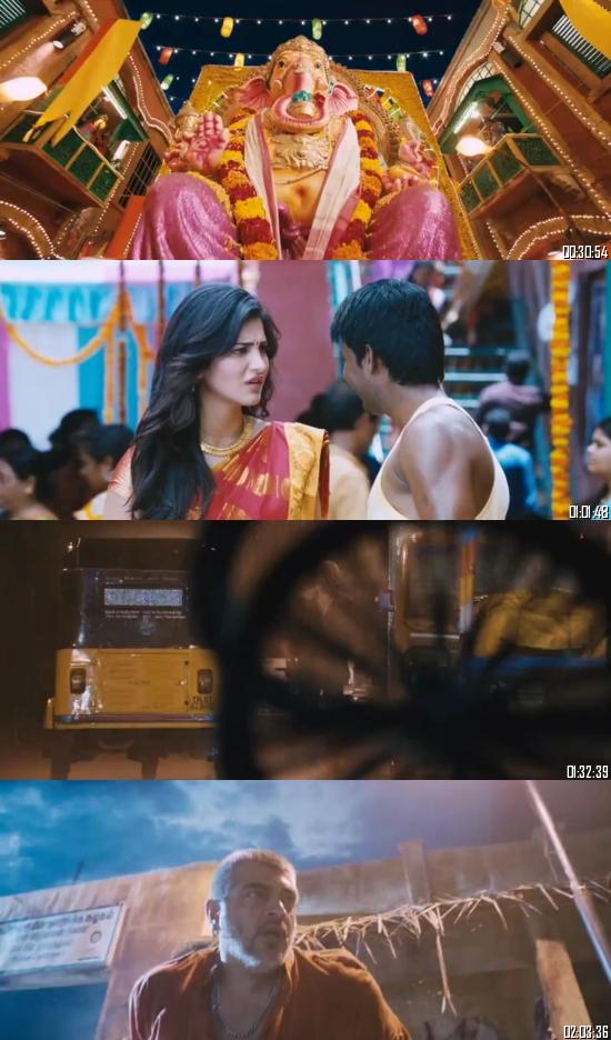 Vedalam 2015 UNCUT HDRip 720p 480p Dual Audio Hindi Full Movie Download