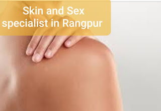 Dermatology and Venereology specialist doctor list in Rangpur