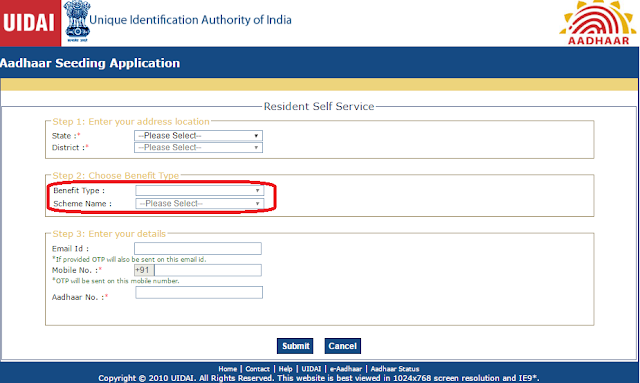 Ration Card Integration with Aadhaar Card