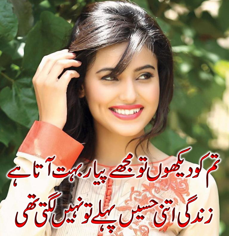 2 line urdu poetry, 2 line love poetry, 2 line sad poetry, 2 line romantic poetry, latest urdu poetry in 2 line, naqeeb poetry in 2 line, best 2 line urdu poetry, 2 line urdu poetry 2017, love urdu poetry, sad poetry pics, romantic poetry in urdu, best collection of urdu poetry, 2 line urdu poetry pics, 2 line urdu poetry with girls wallpapers, new 2 line poetry.