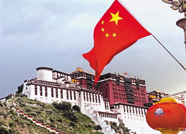 Will Xi Dada visit Tibet?