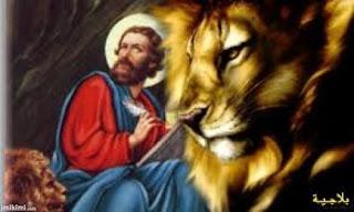 الكنيسة القبطية تحتفل بالقديس«مارمرقس» مبشر الديار المصرية