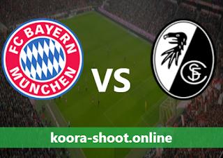 بث مباشر مباراة فرايبورج وبايرن ميونخ اليوم بتاريخ 15/05/2021 الدوري الالماني