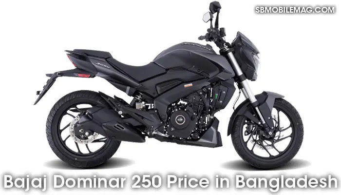 Bajaj Dominar 250, Bajaj Dominar 250 Price, Bajaj Dominar 250 Price in Bangladesh