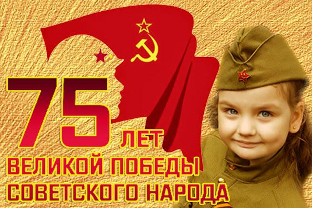 День Победы! День Памяти.