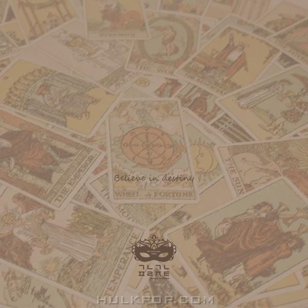 Ga.Na.G.Ne project – Destiny – Single