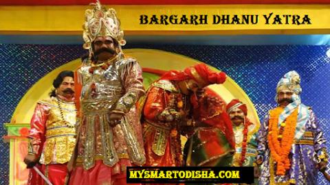 Bargarh Dhanu Yatra HD Images Wallpapers in Odisha