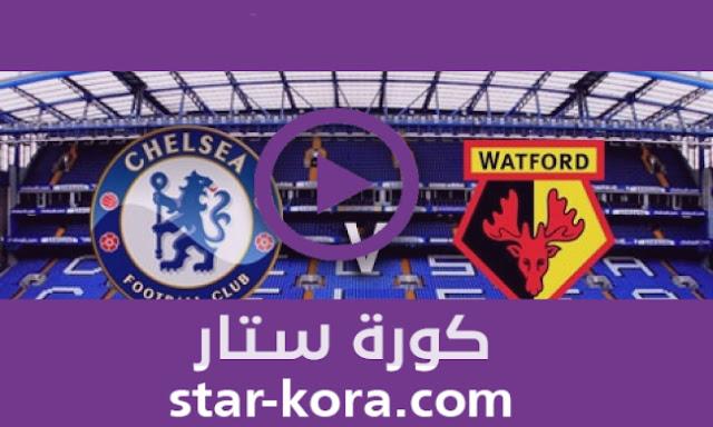 موعد مباراة تشيلسي وواتفورد بث مباشر بتاريخ 04-07-2020 الدوري الانجليزي