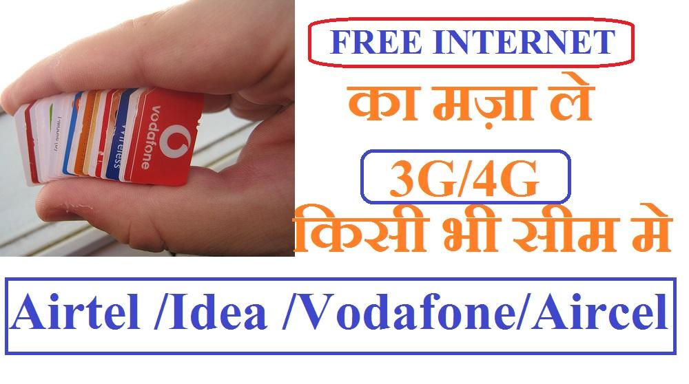 Telenor free net universal vpn