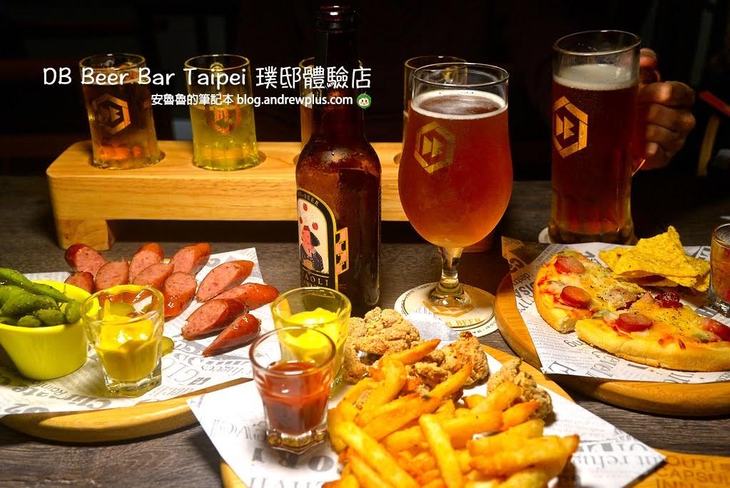 北車酒吧,台北車站啤酒屋,台北好喝啤酒,台北精釀啤酒