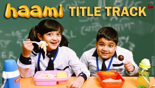 Haami Bengali Movie Title Track