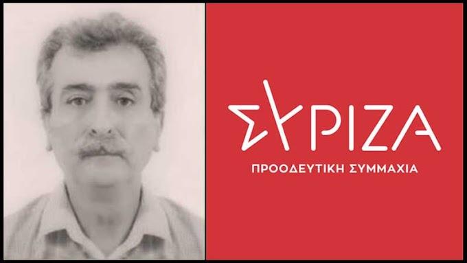 """Ο ΣΥΡΙΖΑ - ΠΣ Ημαθίας αποχαιρετά τον Γιώργο Τουλουμτζή που """"έφυγε"""" 64 ετών"""