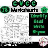 CVCC Worksheets