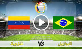 مشاهدة مباراة البرازيل وفنزويلا بث مباشر بتاريخ 14-06-2021 كوبا أمريكا 2021