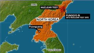 απόκτηση πυρηνικών