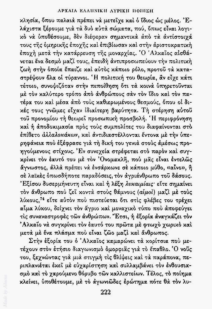 download origene e la tradizione origeniana in occidente letture