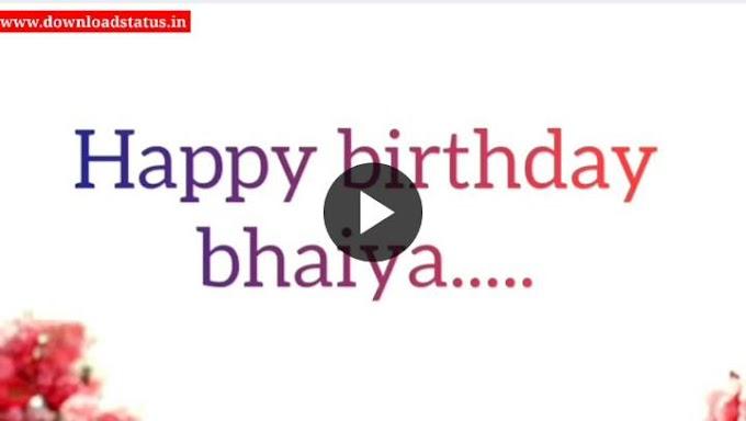 Best Wishes For Happy Birthday Brother Status - Happy Birthday Status