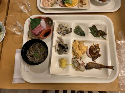 新玉川温泉の夕食