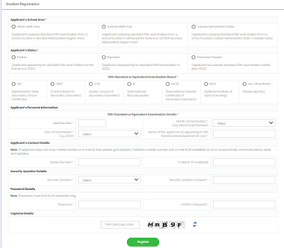 FYJC Generate Id and password  Form