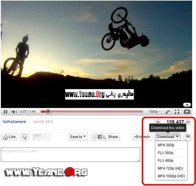 فێركاری: چۆنیهیتی داونلۆدكردنی ڤیدیۆ له ماڵپهری یوتوب (YouTube)بێ پڕۆگرام