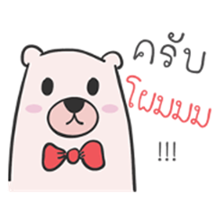 Ba-Bear 2