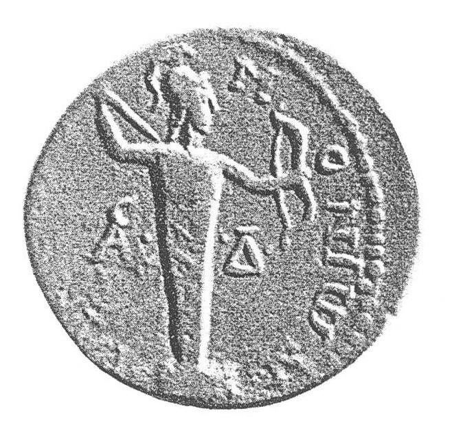 ΤΑ ΠΡΩΤΑ ΙΕΡΑ ΤΗΣ ΛΑΚΕΔΑΙΜΟΝΙΑΣ    (1050 - 700 π.Χ.)