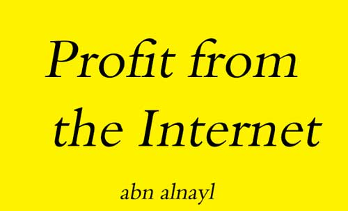 Profit from the Internet is the best method available on the Internet to make money from the Internet