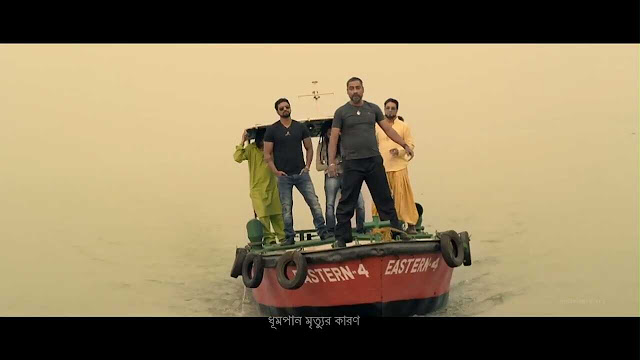 New Bangla movie Zulfiqar