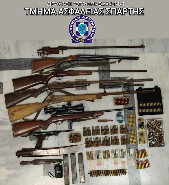 Ολόκληρο οπλοστάσιο είχε 50χρονος στη Σπάρτη