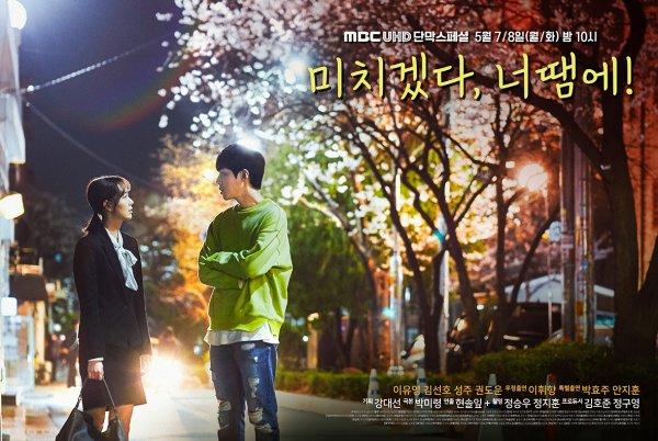 Download Drama Korea You Drive Me Crazy Batch Subtitle Indonesia