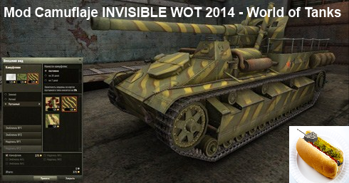 wot cheat downloads