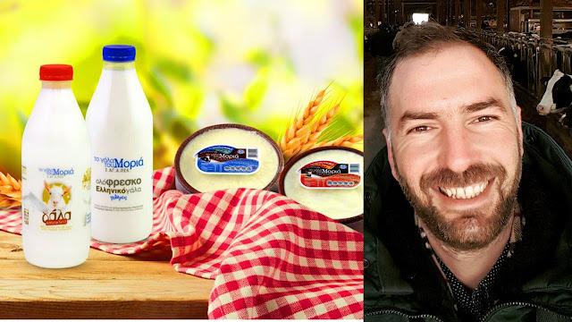 «Το Γάλα του Μοριά»: Ένας συνεταιρισμός πρότυπο που επενδύει στον εκσυγχρονισμό