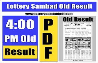 lottery sambad old result 4pm yesterday, 4pm old lottery result, lottery sambad 4pm old result, old result, yesterday dear result, 4pm old result, day old lottery