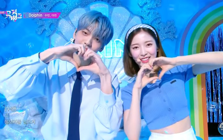 The Similarity Of The Faces Of Soobin Txt And Arin Oh My Girl On Music Bank Is In The Spotlight