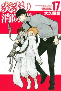 Ver online descargar Enen no Shouboutai Manga