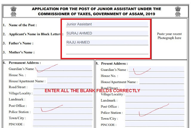 Commissioner of Taxes Assam Application Form