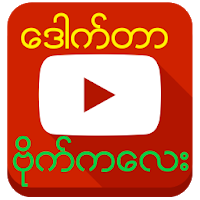 Drbikalay.apk Latest android version