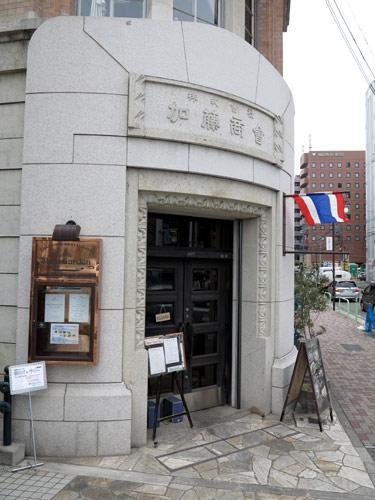 Siam Garden Thai Restaurant, Fushimi, Nagoya