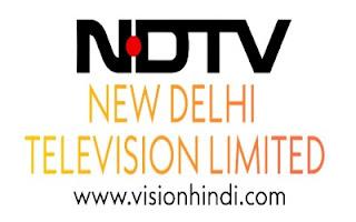 NDTV FULL NAME AND DETAIL IN HINDI