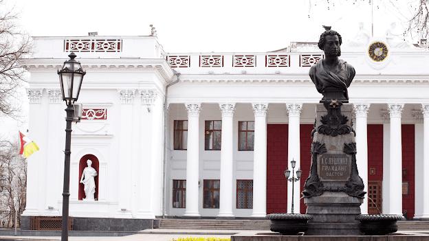 Пушкин памятник фото