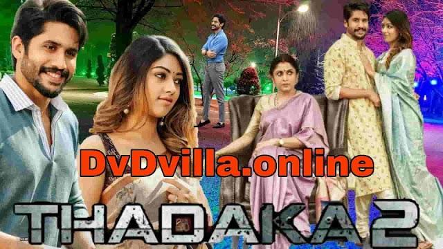 dvdvilla | tamilrockers |movie download free |